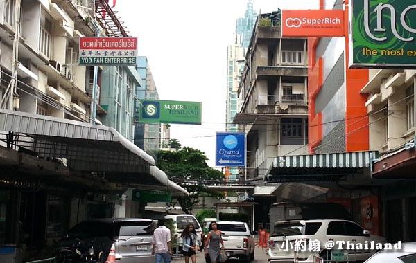曼谷三間 Superrich匯兌所.jpg