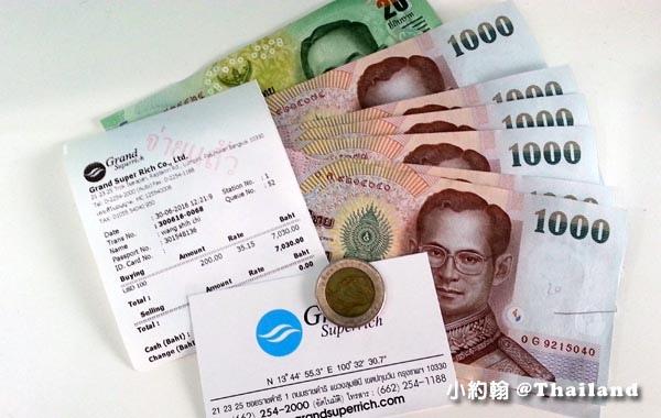 曼谷換泰銖Grand Superrich匯兌所1.jpg