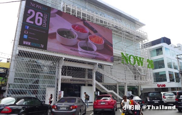 泰國曼谷now26 cafe邏羅廣場咖啡廳
