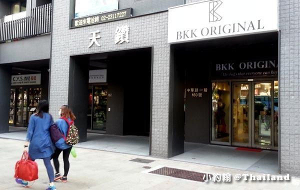BKK Original海外分店台北西門町店.jpg
