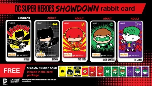 曼谷捷運悠遊卡Rabbit Card兔子卡-超級英雄版.jpg