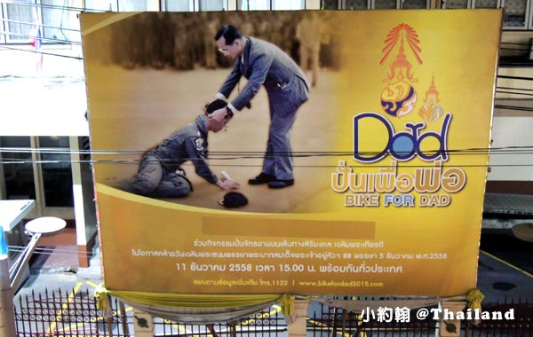 泰皇蒲美蓬Bhumibol Adulyadej.jpg