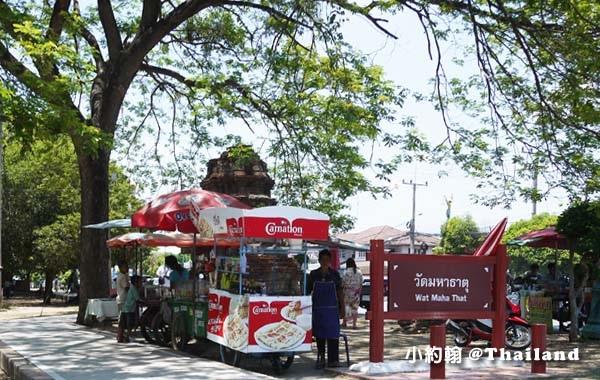 大城瑪哈泰寺Wat Mahathat Ayutthaya.jpg
