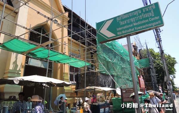 曼谷瑪哈泰寺Wat Mahathat Yuwaratrangsarit3.jpg