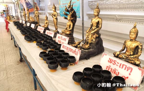 曼谷瑪哈泰寺Wat Mahathat Yuwaratrangsarit13.jpg
