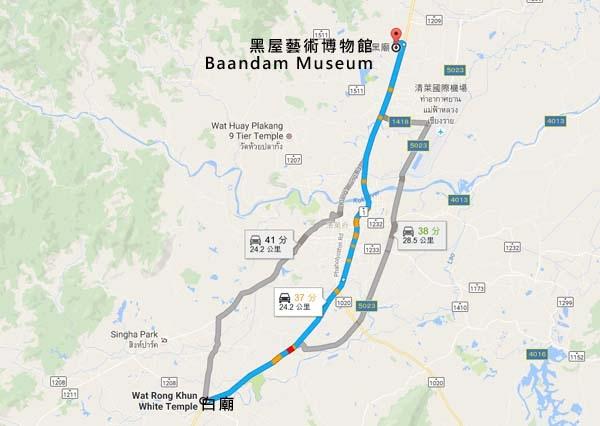 清萊白廟黑廟MAP.jpg