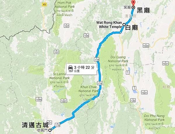 清邁開車到清萊白廟黑廟MAP.jpg