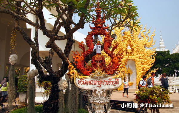 清萊白廟White Temple龍坤藝術廟Wat Rong Khun5.jpg