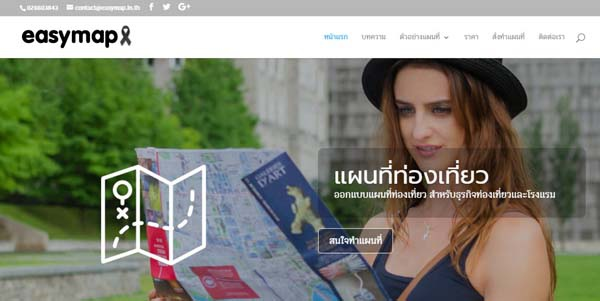 泰國easymap網站