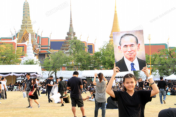 Grand Palace mourning for His Majesty King Bhumibol Adulyadej.jpg