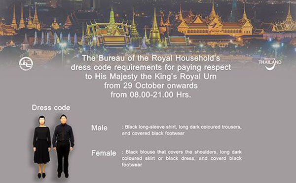 Grand Palace  visitors dress code.jpg