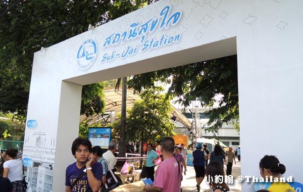 Sukjai Station Bangkok Lumphini Park.jpg