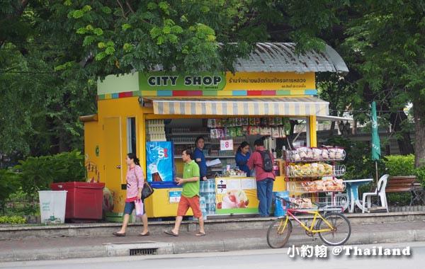 Bangkok Lumphini Park shop.jpg