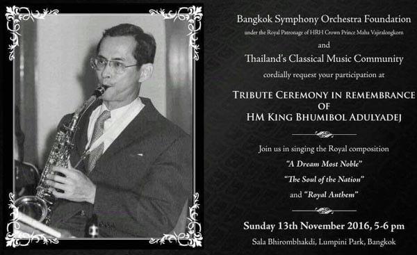紀念泰王而舉辦的免費音樂會11月13星期日