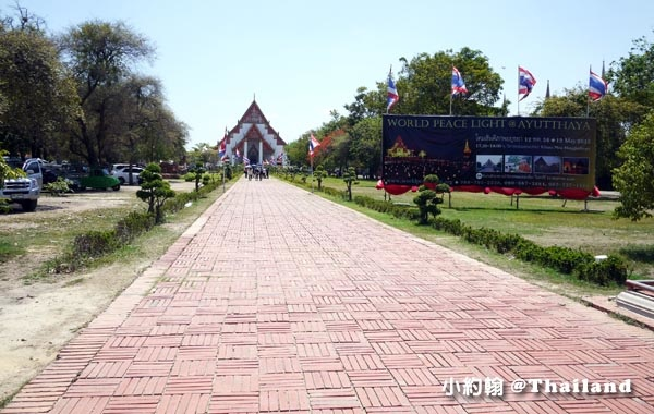 帕蒙空博碧寺Wihan Phra Mongkhon Bophit.jpg