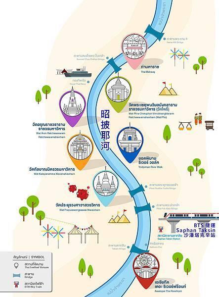 River Festival Thai Chao Phraya river MAP.jpg