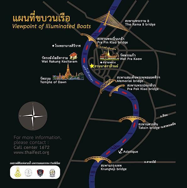 Illuminated Boat Procession Chao Phraya river MAp.jpg