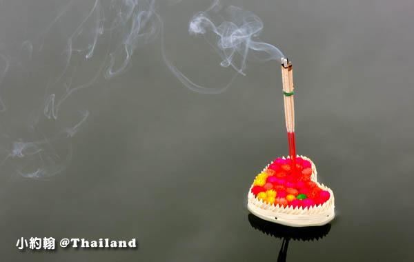 Loy Krathong lantern Love.jpg