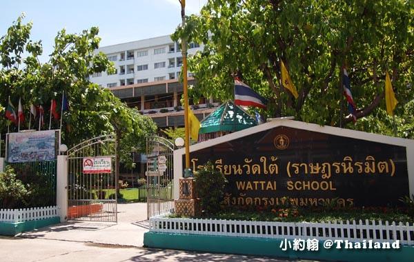 WatTai  School.jpg