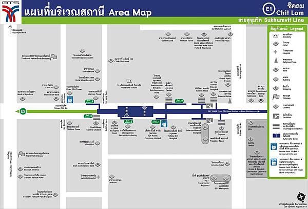 BTS捷運地圖E1.Chit Lom奇隆站.jpg