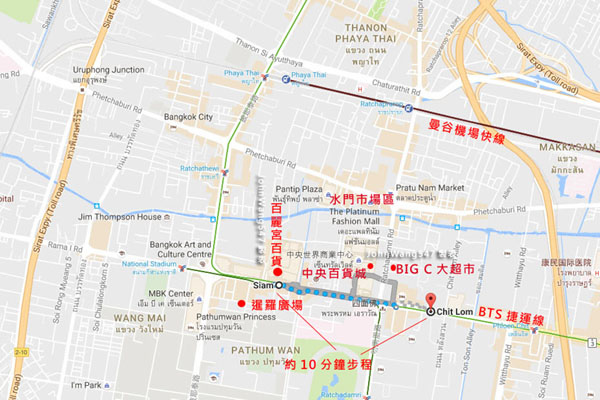 曼谷市中心The center of Bangkok MAP.jpg