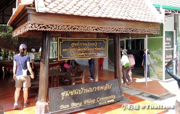 泰國夜功府Ban Bang Phlap Community.jpg