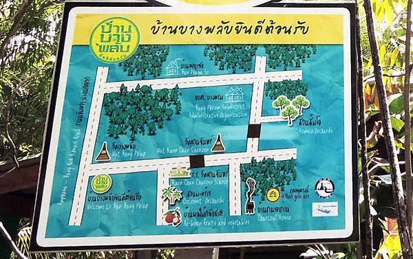 Ban Bang Phlap Community Samut Songkhram MAP.jpg