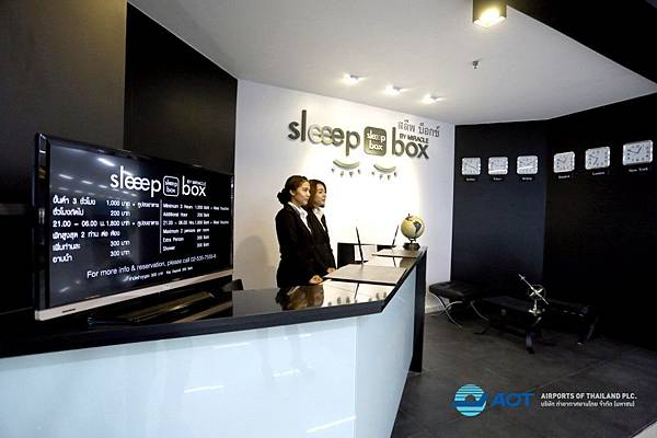 Sleep Box Hotel Don Muang International Airport Terminal2.jpg