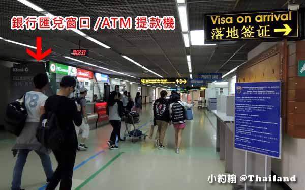 泰國機場台ATM和匯兌窗口
