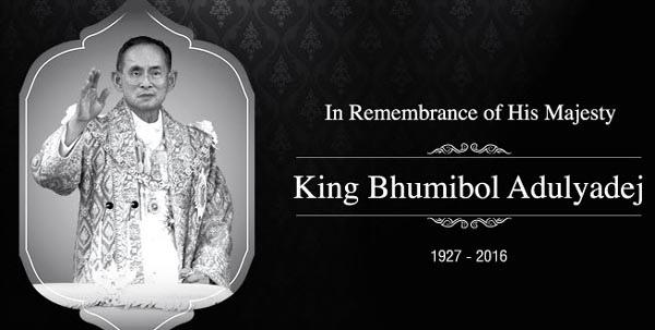 泰皇蒲美蓬病逝1927-2016