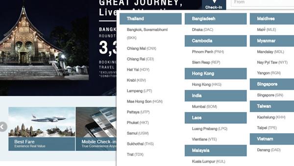 曼谷航空Bangkok Airways出發地.jpg