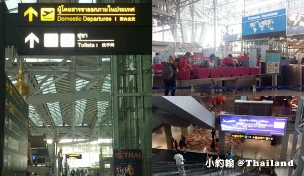 Bangkok Airways曼谷航空1.jpg