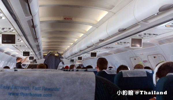 Bangkok Airways曼谷航空SPACE.jpg