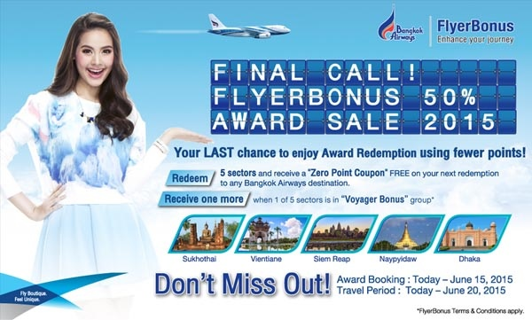 Bangkok Airways曼谷航空ENG_FinalCall.jpg