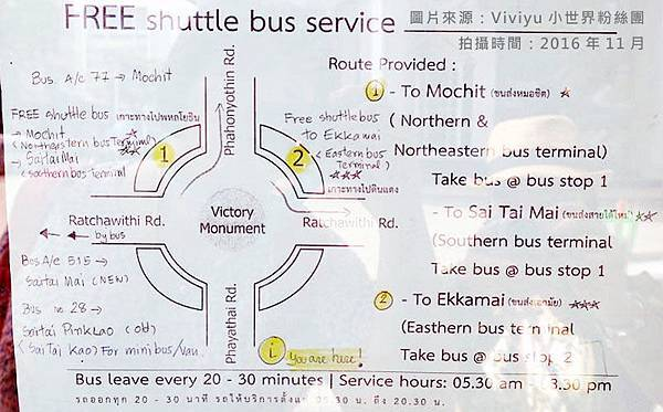 Victory Monument FREE SHUTTLE BUS.jpg