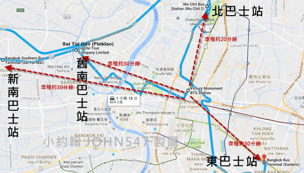 曼谷四個巴士站位置圖-小約翰製表s.jpg