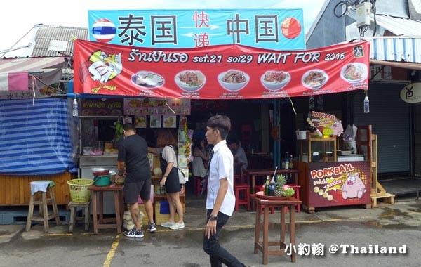 恰圖恰市集Chatuchak market-泰國快遞中國.jpg