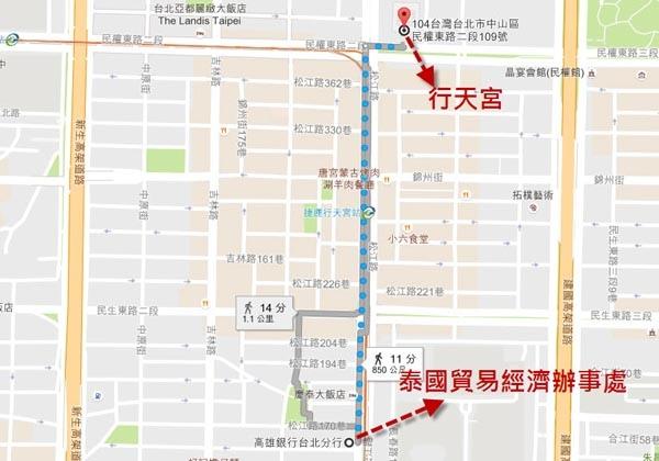 泰國貿易經濟辦事處 map.jpg