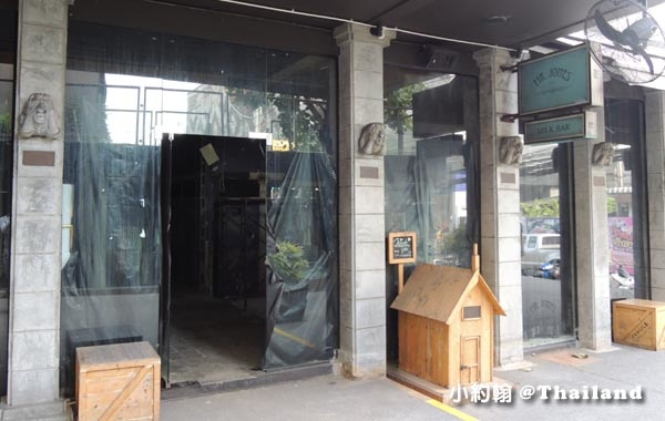 Mr.Jones' Orphanage 曼谷甜點店-東羅店.jpg