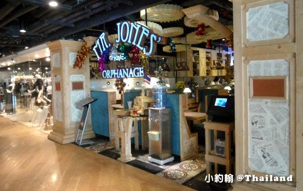 Mr.Jones' Orphanage 曼谷甜點店-siam center.jpg
