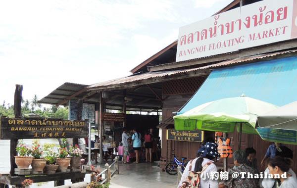 安帕瓦Bang Noi Floating Market邦諾伊水上市場.jpg