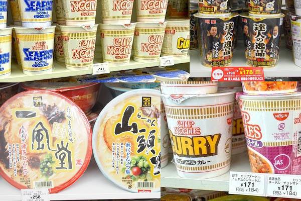 日本超商碗裝泡麵價格.jpg