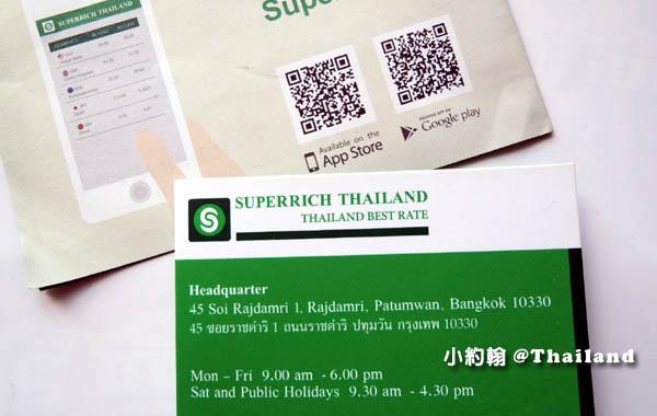SuperRich Thailand APP.jpg