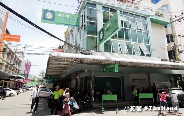 綠色Super Rich Chit Lom站.jpg