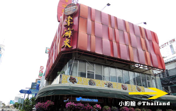 綠色Super Rich李海泉Chit Lom站.jpg