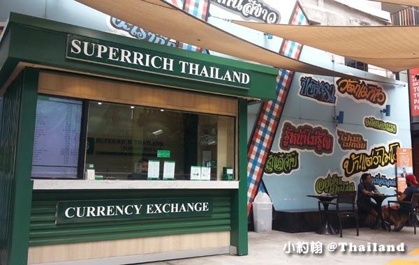 綠色SUPER RICH@National Stadium國立體育館站
