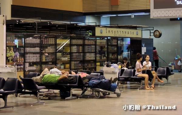 Doi Kham Royal Project Shop曼谷廊曼機場Don Muang Airport.jpg