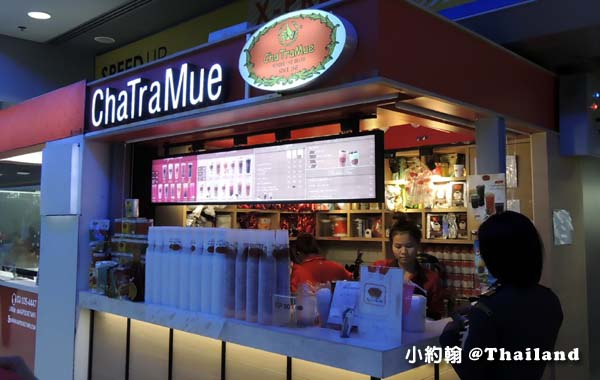 ChaTraMue Tea Shop曼谷國際機場Suvarnabhumi airport.jpg