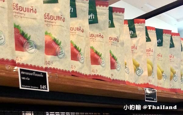 Royal Project Shop泰國皇家農場水果乾.jpg