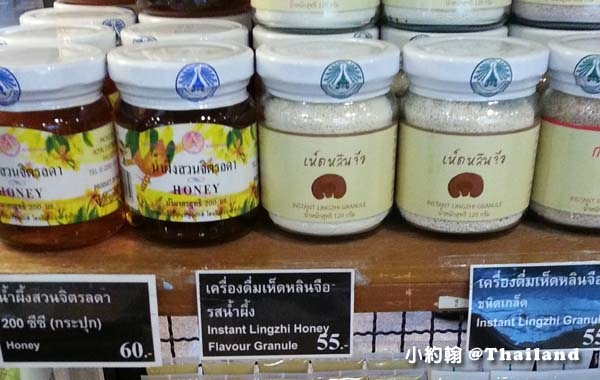 Royal Project Shop泰國皇家農場蜂蜜.jpg